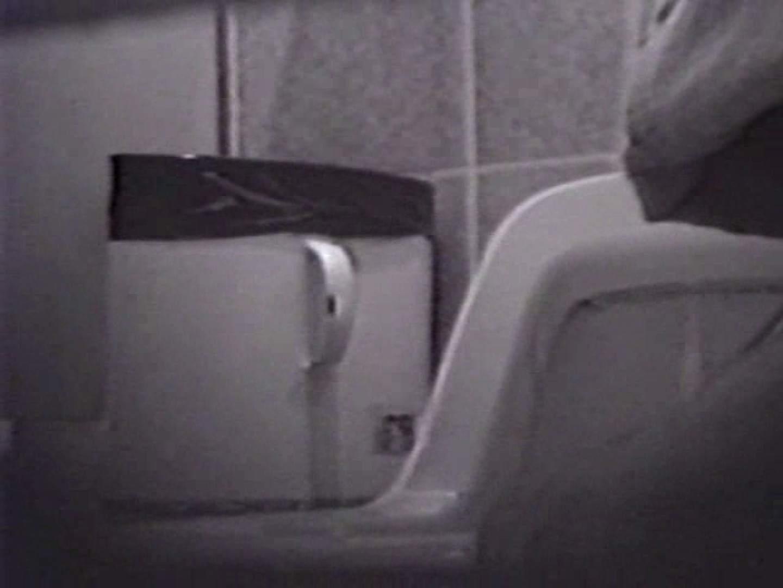 臭い厠で全員嘔吐する女 洗面所   厠  101PICs 66