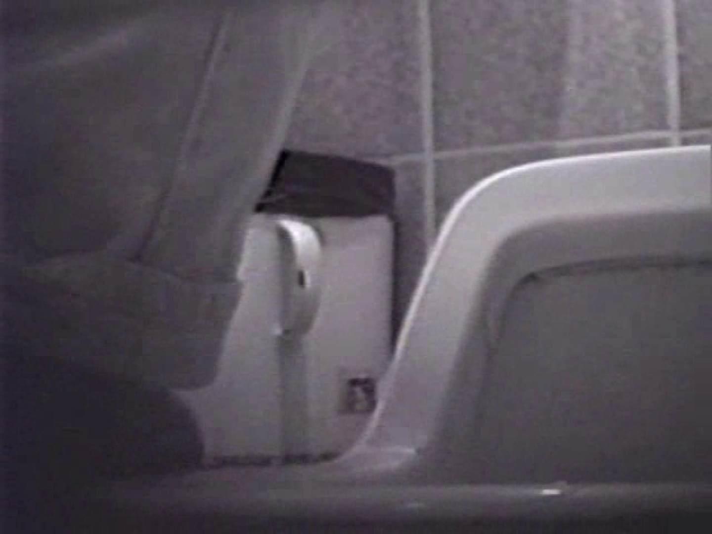 臭い厠で全員嘔吐する女 洗面所   厠  101PICs 81