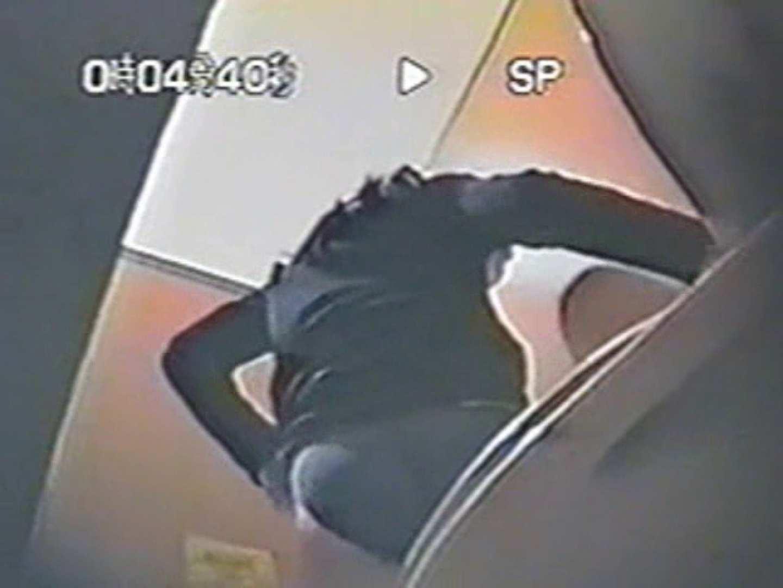 台湾出パート 厠盗撮 盗撮 のぞき動画画像 86PICs 26