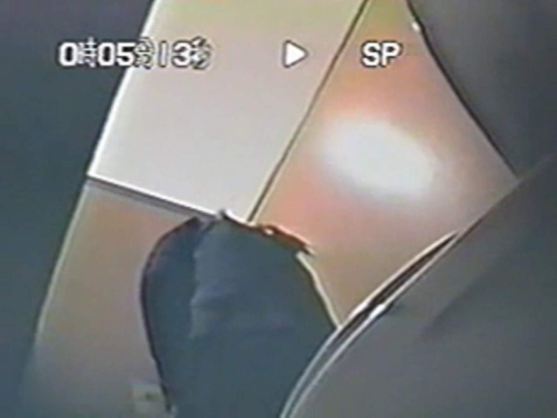 台湾出パート 厠盗撮 放尿 | 厠  86PICs 33