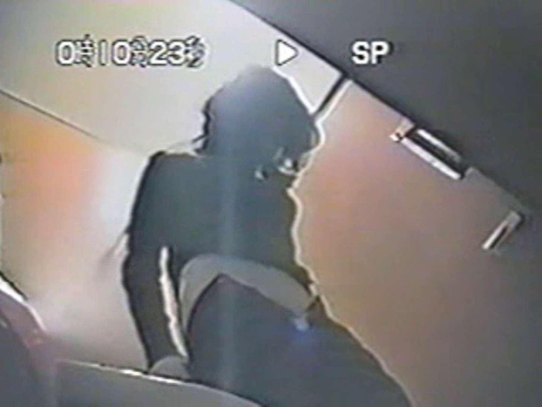 台湾出パート 厠盗撮 盗撮 のぞき動画画像 86PICs 82