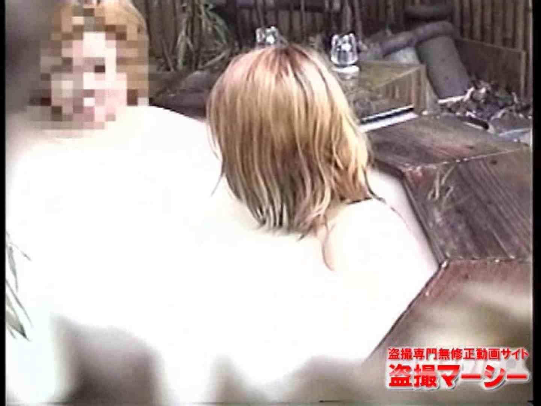 混浴!!カップル達の痴態BEST⑤ 露天 オメコ動画キャプチャ 81PICs 22