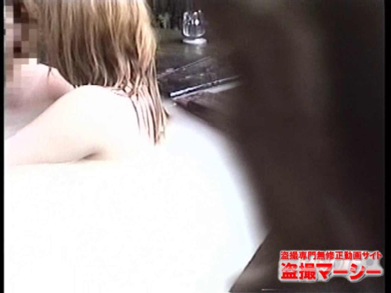 混浴!!カップル達の痴態BEST⑤ 露天 オメコ動画キャプチャ 81PICs 37