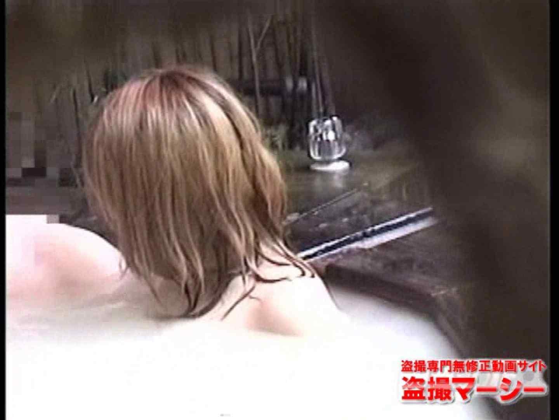 混浴!!カップル達の痴態BEST⑤ 覗き 盗撮ヌード画像 81PICs 44