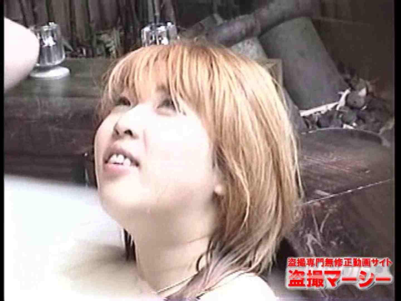 混浴!!カップル達の痴態BEST⑤ 露天 オメコ動画キャプチャ 81PICs 57