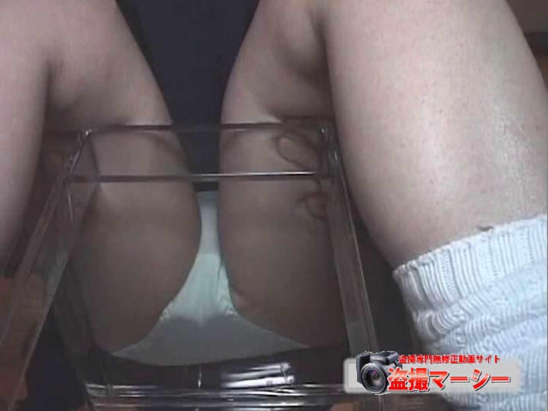 透け透け椅子vol.2 前編 チラ 盗撮戯れ無修正画像 34PICs 30