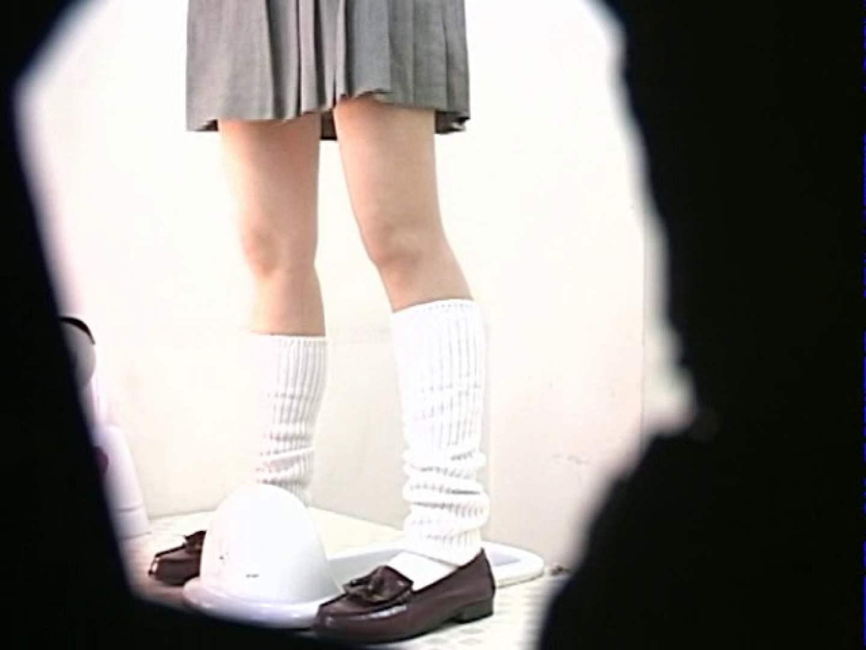 M字開脚制服女子を真下から盗撮! 厠   高画質  67PICs 26
