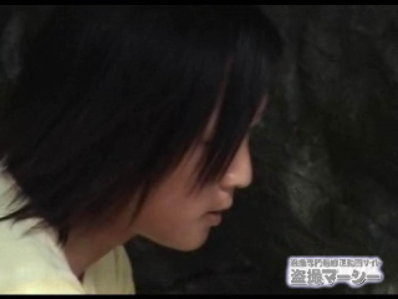 ハミ尻ギャル 股間満開 オマンコ無修正動画無料 37PICs 14