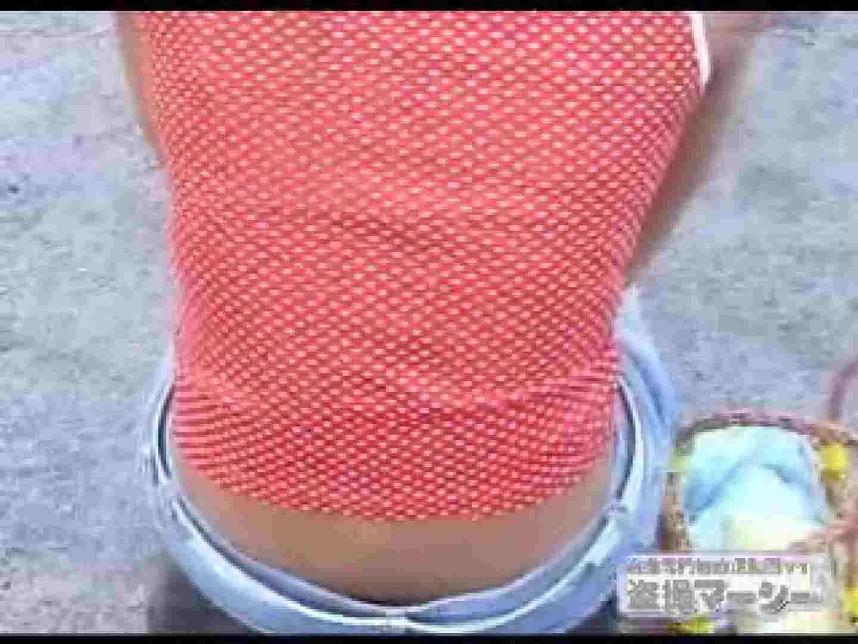 ハミ尻ギャル ハプニング   ギャルエロ画像  37PICs 16