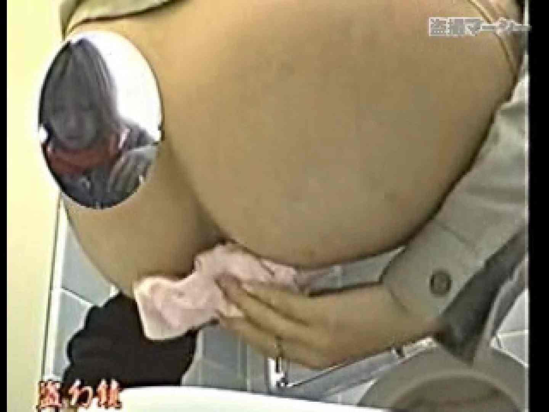 特別秘蔵版四点盗撮伝説のわ式厠02 黄金水 濡れ場動画紹介 67PICs 9