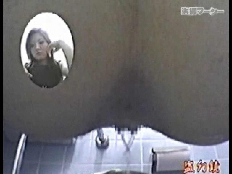 特別秘蔵版四点盗撮伝説のわ式厠02 厠   ギャルエロ画像  67PICs 46