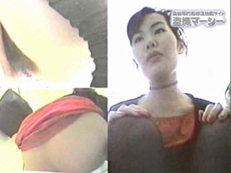 洗面所恥美女ん!コギャル達のブリブリブ~~! 洗面所   美女エロ画像  94PICs 79