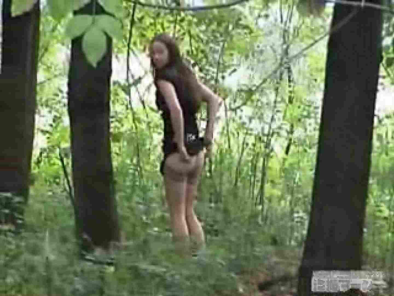 衝撃!ウエデイングドレスを着て野外発射!  黄金水 覗きおまんこ画像 96PICs 11