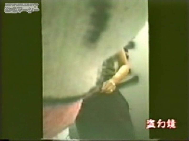 ふんばり ビキニエッグギャル! vol.03 フリーハンド 盗撮アダルト動画キャプチャ 50PICs 4