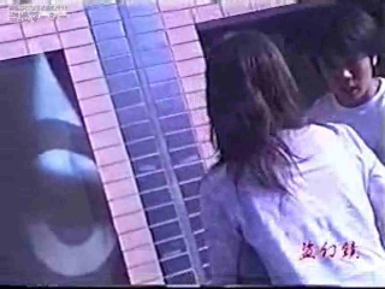 道の駅かわや! 電波カメラ&フリーハンドで撮影! 厠 | フリーハンド  73PICs 45