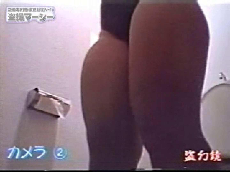 女風呂内にある厠盗撮! 全裸で黄金水発射! 厠 盗撮えろ無修正画像 65PICs 3