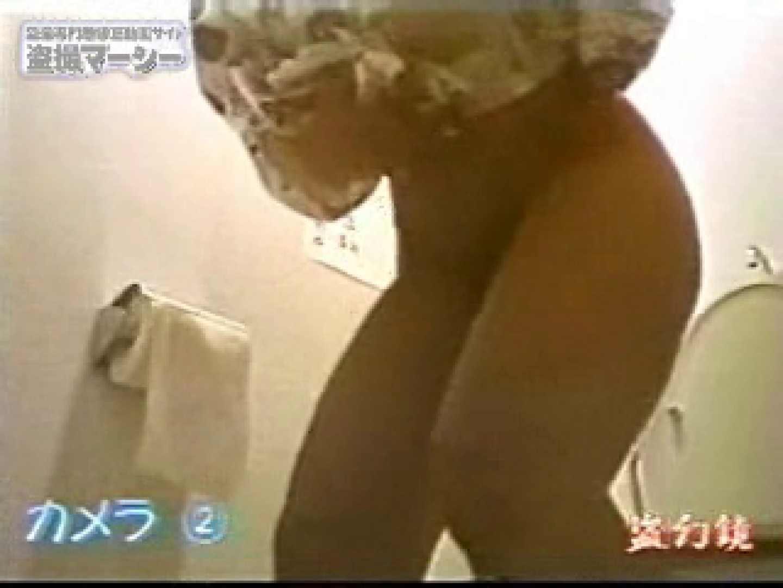 女風呂内にある厠盗撮! 全裸で黄金水発射! 全裸  65PICs 6
