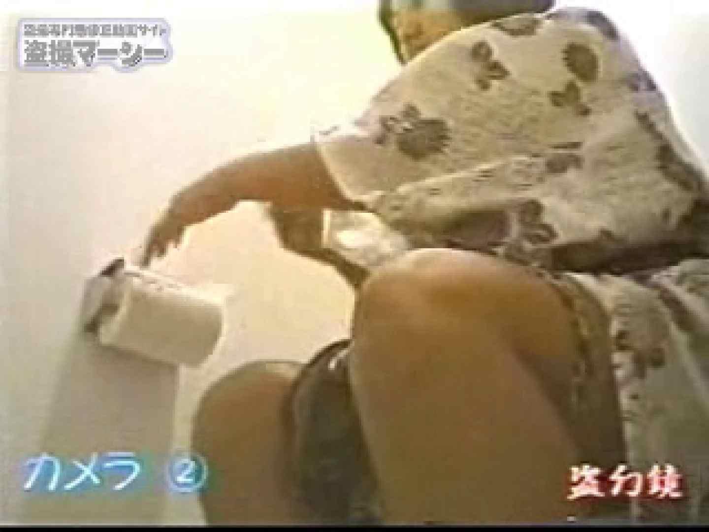 女風呂内にある厠盗撮! 全裸で黄金水発射! 厠 盗撮えろ無修正画像 65PICs 9