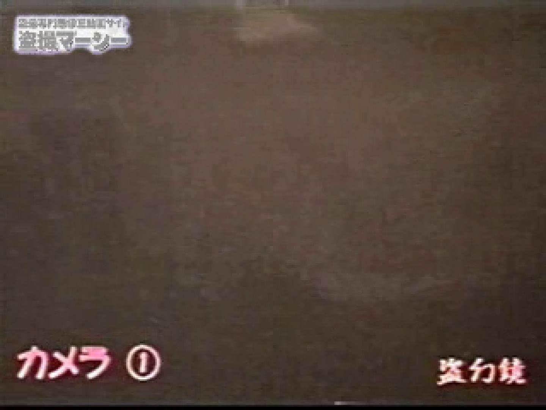 女風呂内にある厠盗撮! 全裸で黄金水発射! 黄金水 オメコ動画キャプチャ 65PICs 10