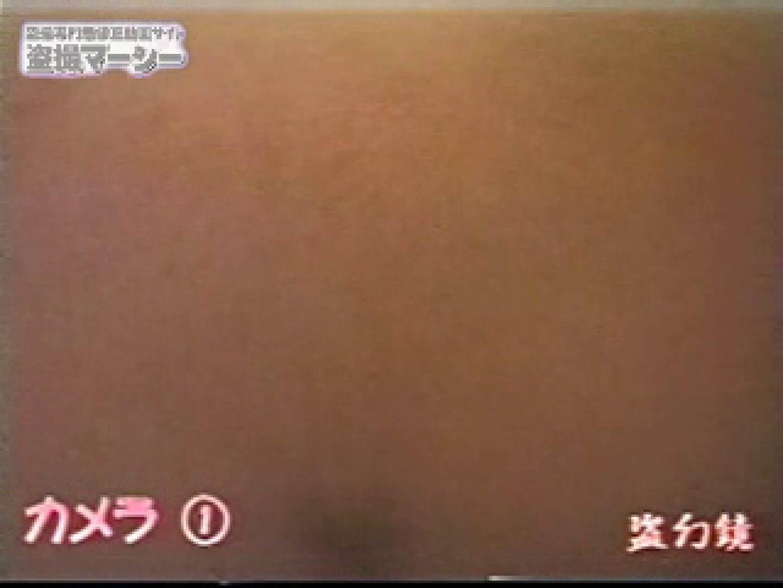 女風呂内にある厠盗撮! 全裸で黄金水発射! 盗撮 オマンコ無修正動画無料 65PICs 14