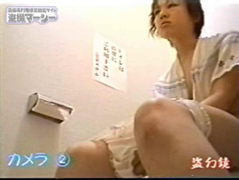 女風呂内にある厠盗撮! 全裸で黄金水発射! 全裸  65PICs 18