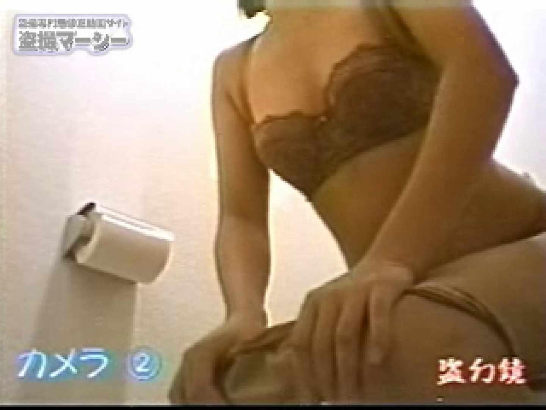 女風呂内にある厠盗撮! 全裸で黄金水発射! 厠 盗撮えろ無修正画像 65PICs 33