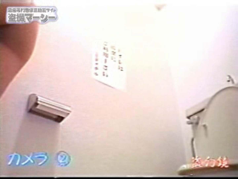 女風呂内にある厠盗撮! 全裸で黄金水発射! 黄金水 オメコ動画キャプチャ 65PICs 46