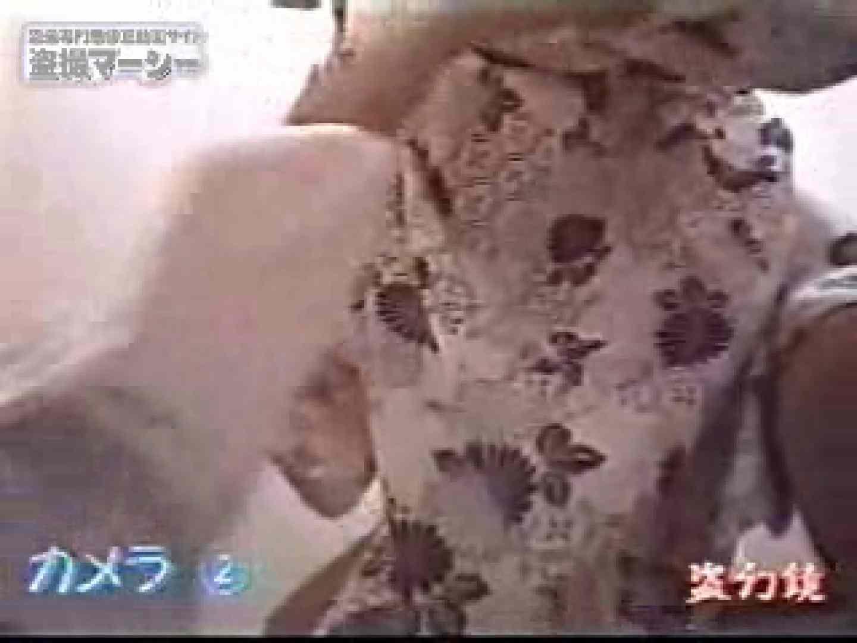 女風呂内にある厠盗撮! 全裸で黄金水発射! 盗撮 オマンコ無修正動画無料 65PICs 62