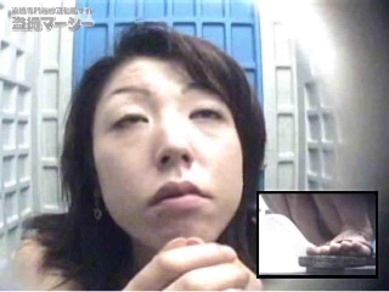 江ノ島 仮設厠事情! 美女エロ画像 ヌード画像 59PICs 51
