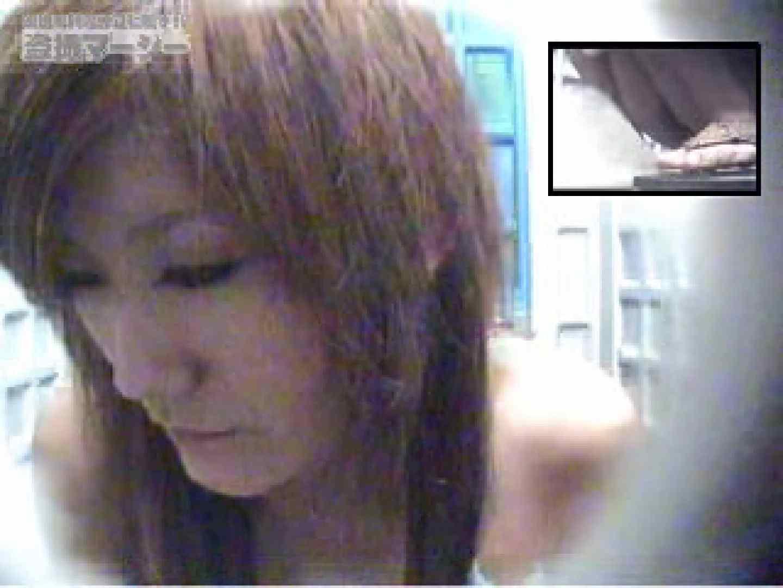 江ノ島 仮設厠事情! ギャルエロ画像 性交動画流出 59PICs 56
