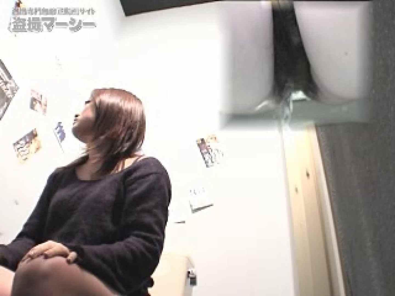 横浜 某クラブ厠 ギャルエロ画像 スケベ動画紹介 40PICs 23