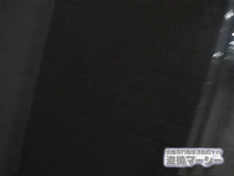 民家突撃系 無料オマンコ   スケベ  101PICs 71
