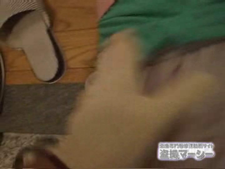 民家突撃系 民家 オメコ無修正動画無料 101PICs 73