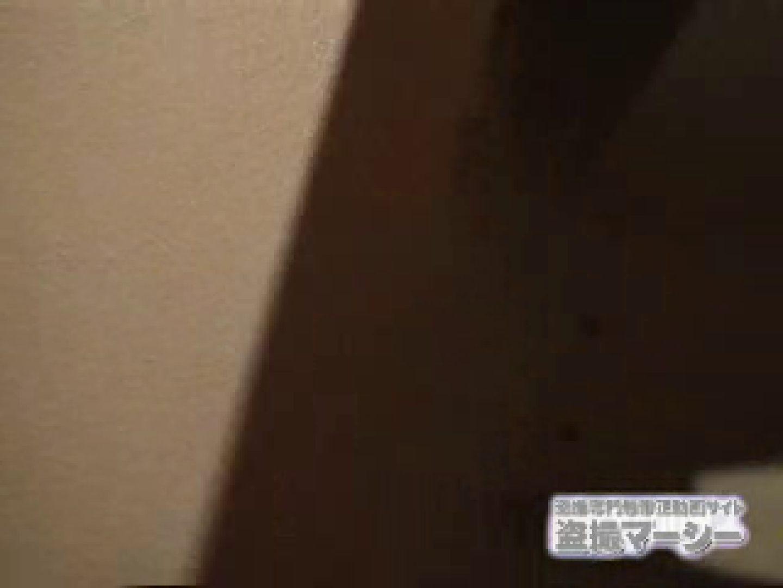 民家突撃系 無料オマンコ   スケベ  101PICs 76