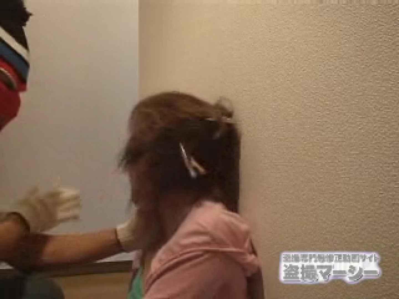 民家突撃系 無修正マンコ 盗撮アダルト動画キャプチャ 101PICs 77