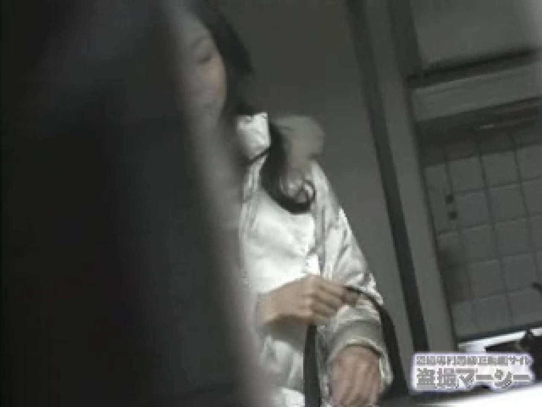 民家盗撮 彼女たちの秘密 バイブ 盗撮エロ画像 83PICs 83