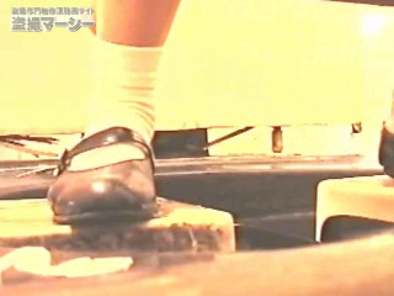 大胆に潜入! オマンコ丸見え洗面所! vol.01 無料オマンコ ワレメ無修正動画無料 61PICs 6