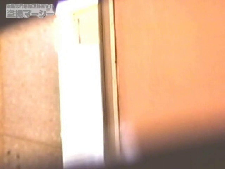 大胆に潜入! オマンコ丸見え洗面所! vol.01 OLエロ画像  61PICs 18