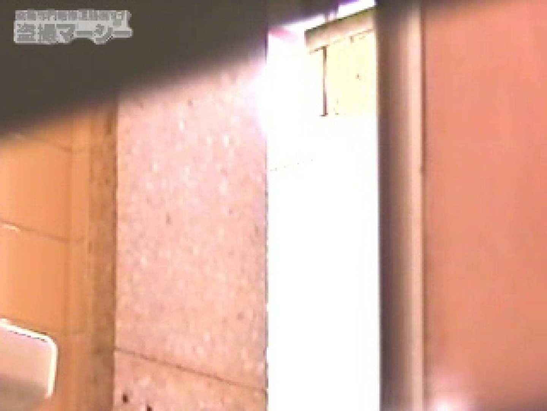 大胆に潜入! オマンコ丸見え洗面所! vol.01 無料オマンコ ワレメ無修正動画無料 61PICs 24