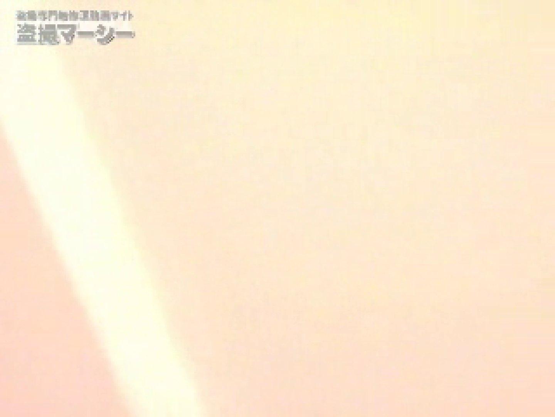大胆に潜入! オマンコ丸見え洗面所! vol.01 OLエロ画像   和式  61PICs 28