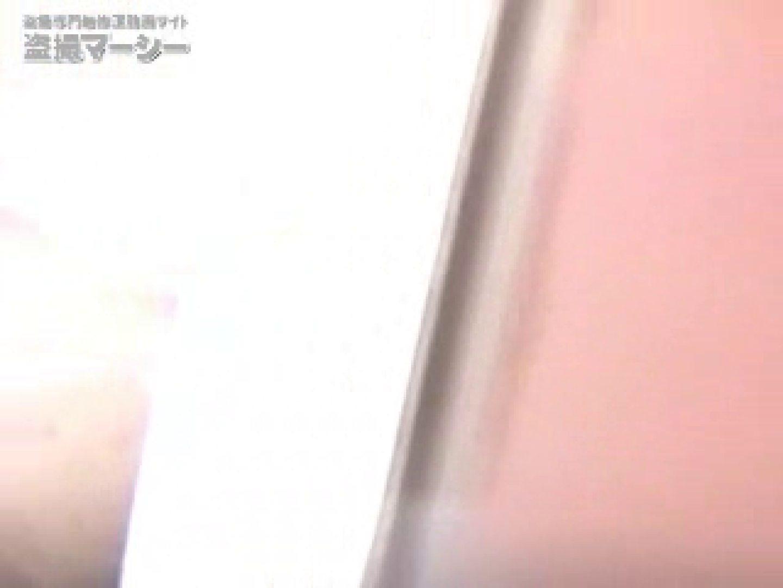 大胆に潜入! オマンコ丸見え洗面所! vol.01 丸見え 盗撮エロ画像 61PICs 43