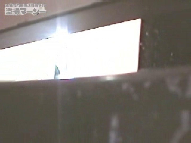 大胆に潜入! オマンコ丸見え洗面所! vol.01 無修正マンコ 盗撮えろ無修正画像 61PICs 50