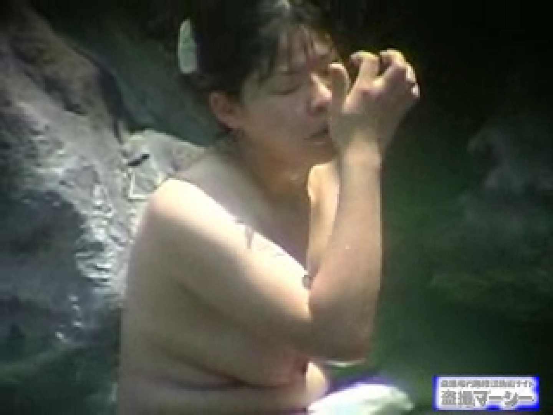 年増艶01 美熟女編vol.1 熟女エロ画像 エロ画像 75PICs 8