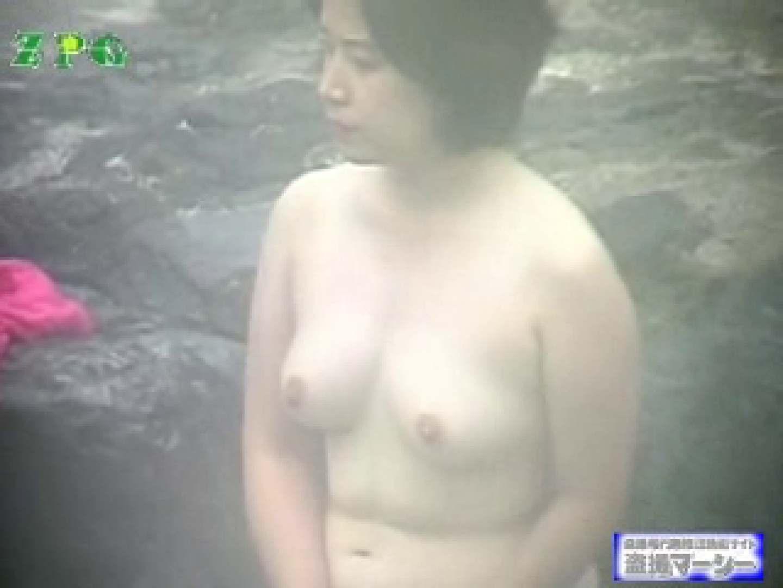年増艶01 美熟女編vol.1 美乳  75PICs 12