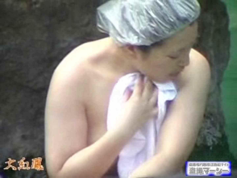 年増艶01 美熟女編vol.1 美乳 | OLエロ画像  75PICs 19