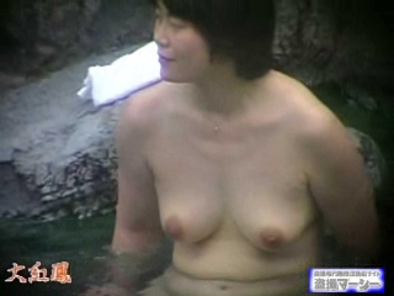 年増艶01 美熟女編vol.1 美乳  75PICs 48