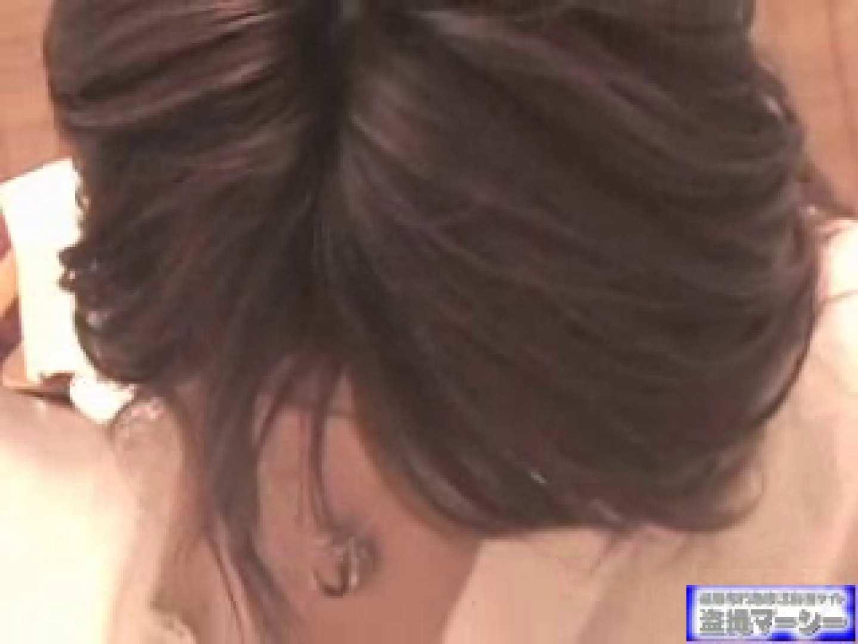 女子!!丸秘改善肛門診療所 無修正マンコ 隠し撮りおまんこ動画流出 35PICs 16
