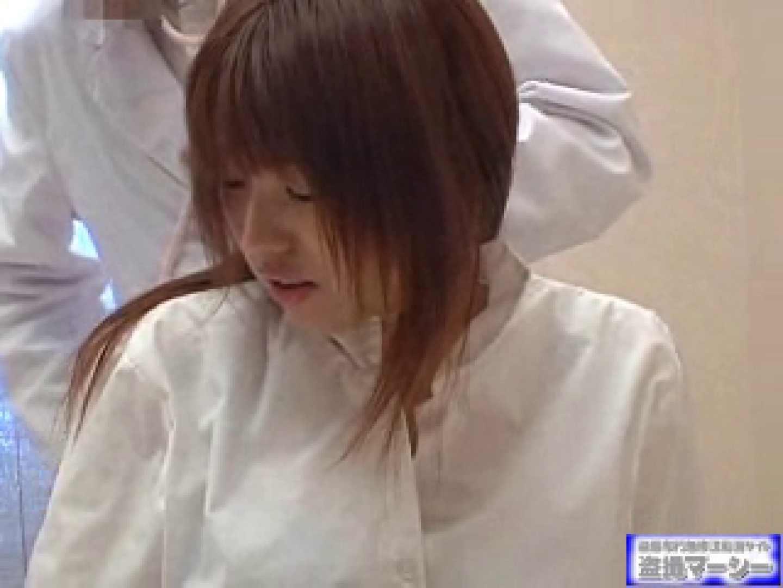 女子!!丸秘改善肛門診療所 パンティ 戯れ無修正画像 35PICs 17