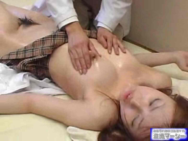 女子!!丸秘改善肛門診療所 マッサージ オマンコ動画キャプチャ 35PICs 26