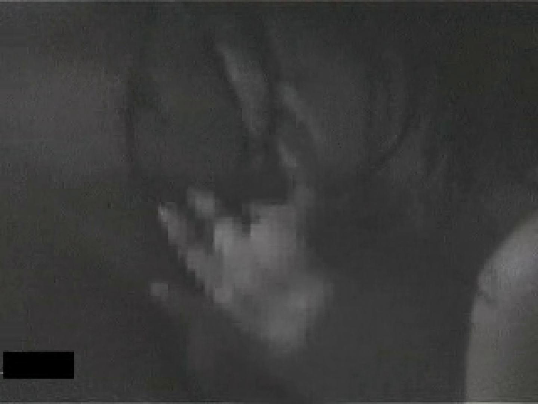 覗いてビックリvol.6 カップル編弐 OLエロ画像 隠し撮りおまんこ動画流出 65PICs 58